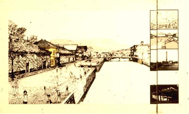 石塚氏らが描いた小樽倉庫周辺と運河の将来図