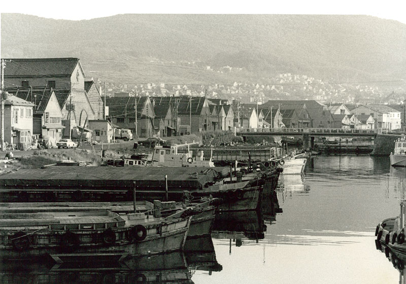 昭和50年代の小樽運河