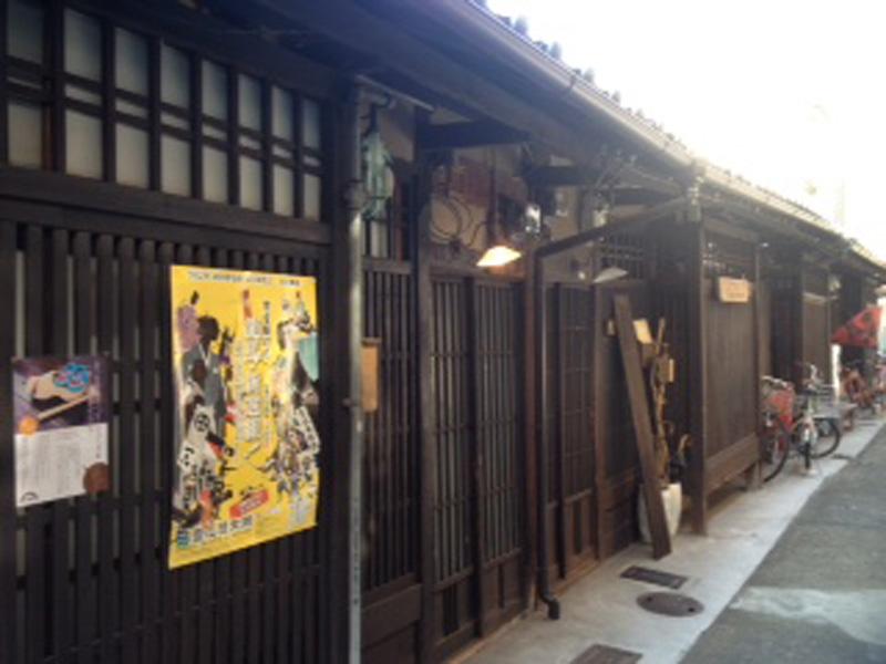 京都あじき路地