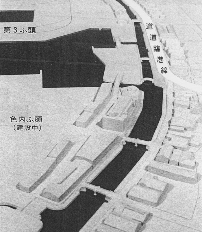 昭和54年3月号 広報おたる 運河公園構想