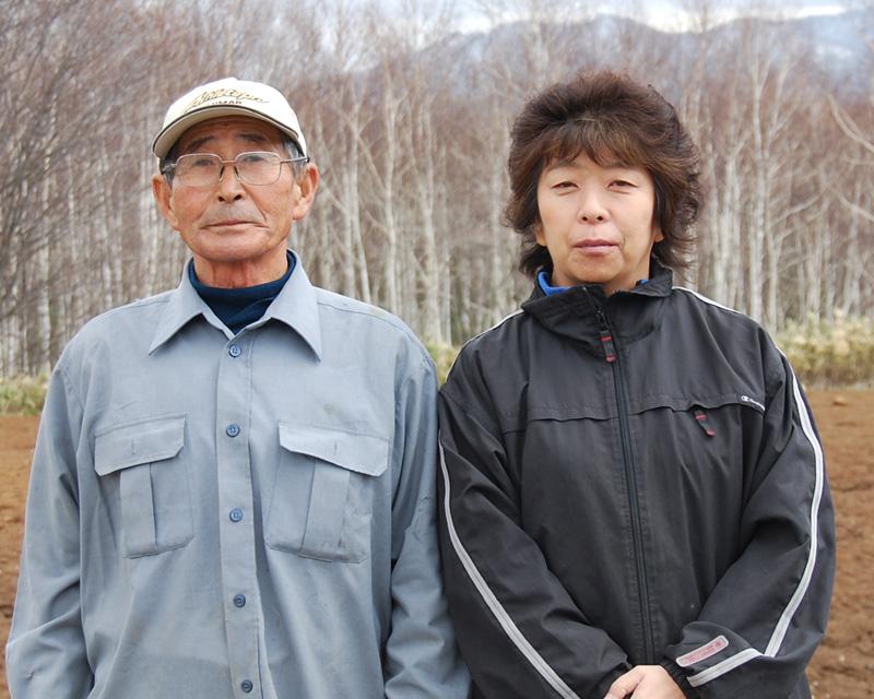 中屋 栄吉 氏と長女 弘子 氏