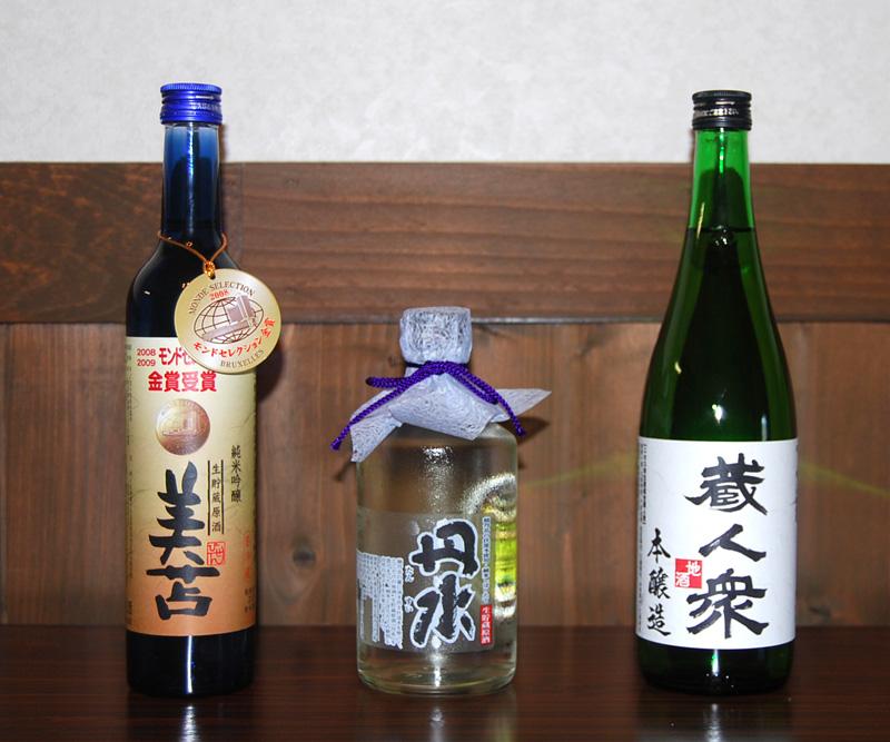 田中酒造の地酒  左から「美苫」「丹水」「蔵人衆」