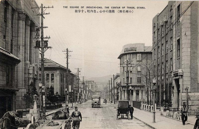 昭和初期の色内十字街