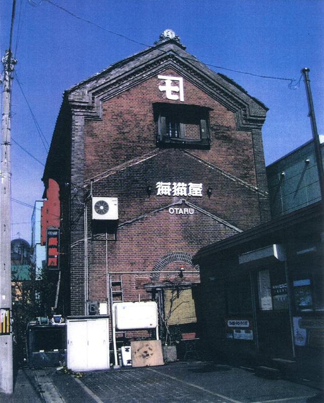 海猫屋:多喜二作「不在地主」モデルの磯野が経営した商店の蔵