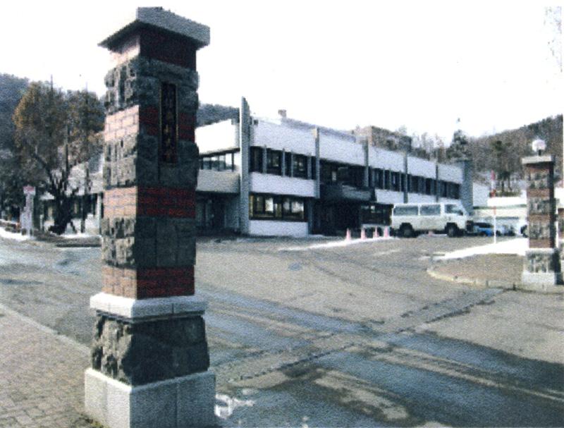 小樽商科大学:多喜二が通学した 旧小樽高等商業学校
