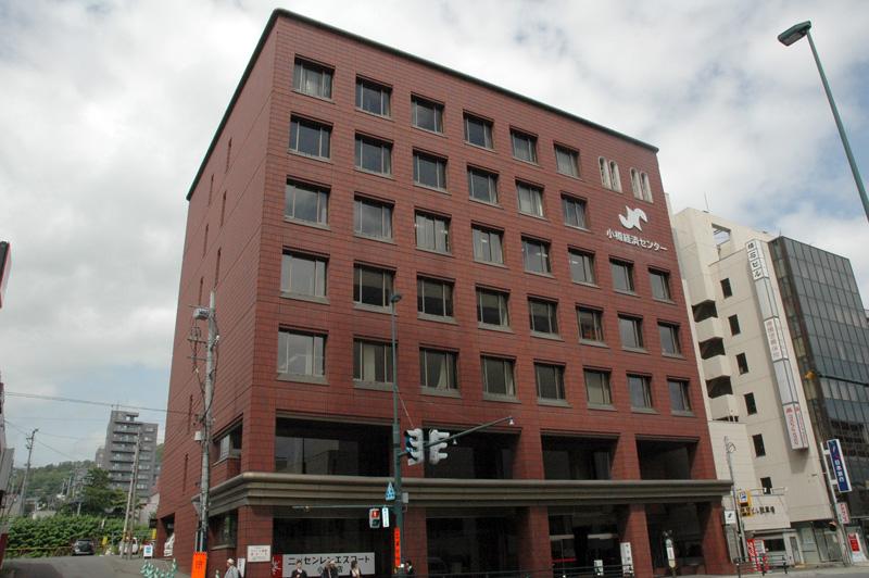 移転した小樽商工会議所