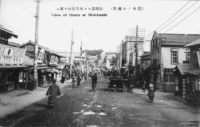 公園通りから水天宮をみる 大正後期(小樽市総合博物館蔵)