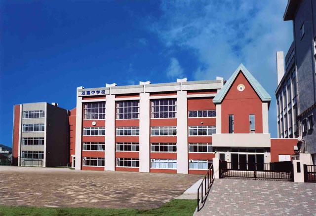 双葉中学校