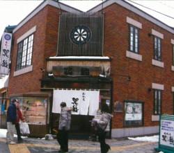堺町店外観