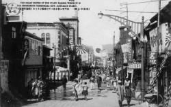 商港の小樽 カフェー軒を並べて日夜賑わひさざめく稲穂町都通り