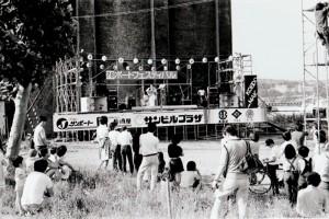 旧税関跡地のメインステージ(写真提供:志佐公道氏)