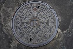 一般の下水道のマンホール