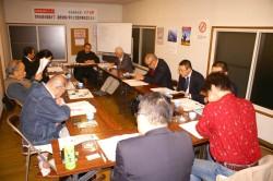 政策委員会 会合