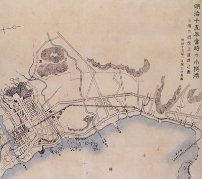 (写真2)明治15年の小樽港  <写真1・2:北海道大学附属図書館北方資料室 提供>