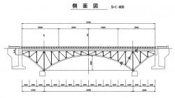 点検時作成図面(平成21年2月)<提供:小樽市建設部建設事業課>