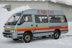 ジャンボタクシー(ニッサン・キャラバン)