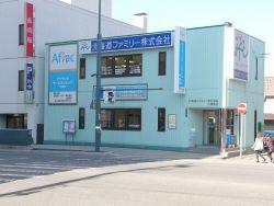 北海道ファミリー 株式会社 小樽支店